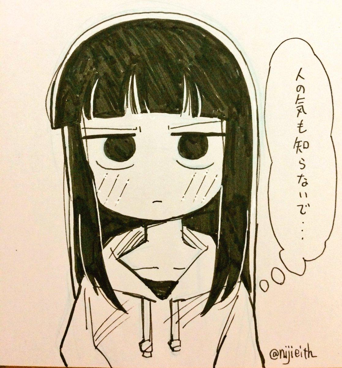 神林 #ド嬢