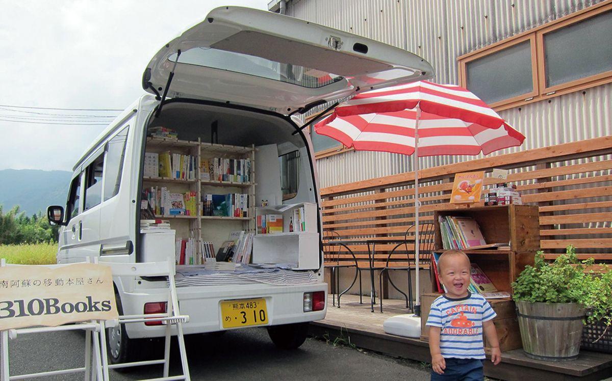 とてもいい試み。1冊からでも本を卸売してくれる取次大阪屋栗田の少額取引サービス。宅配便などの外部サービスを利用しつつ、一