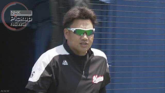 test ツイッターメディア - 【ピックアップニュース】最新のニュースを映像と字幕でお伝えします。▽北朝鮮に拘束されていた米の大学生 帰国後に死亡 ▽プロ野球ロッテの井口資仁選手 今季かぎりで現役引退の意向ほか #nhk_news https://t.co/zQaNBAAvPH https://t.co/6ErEnxu1D5