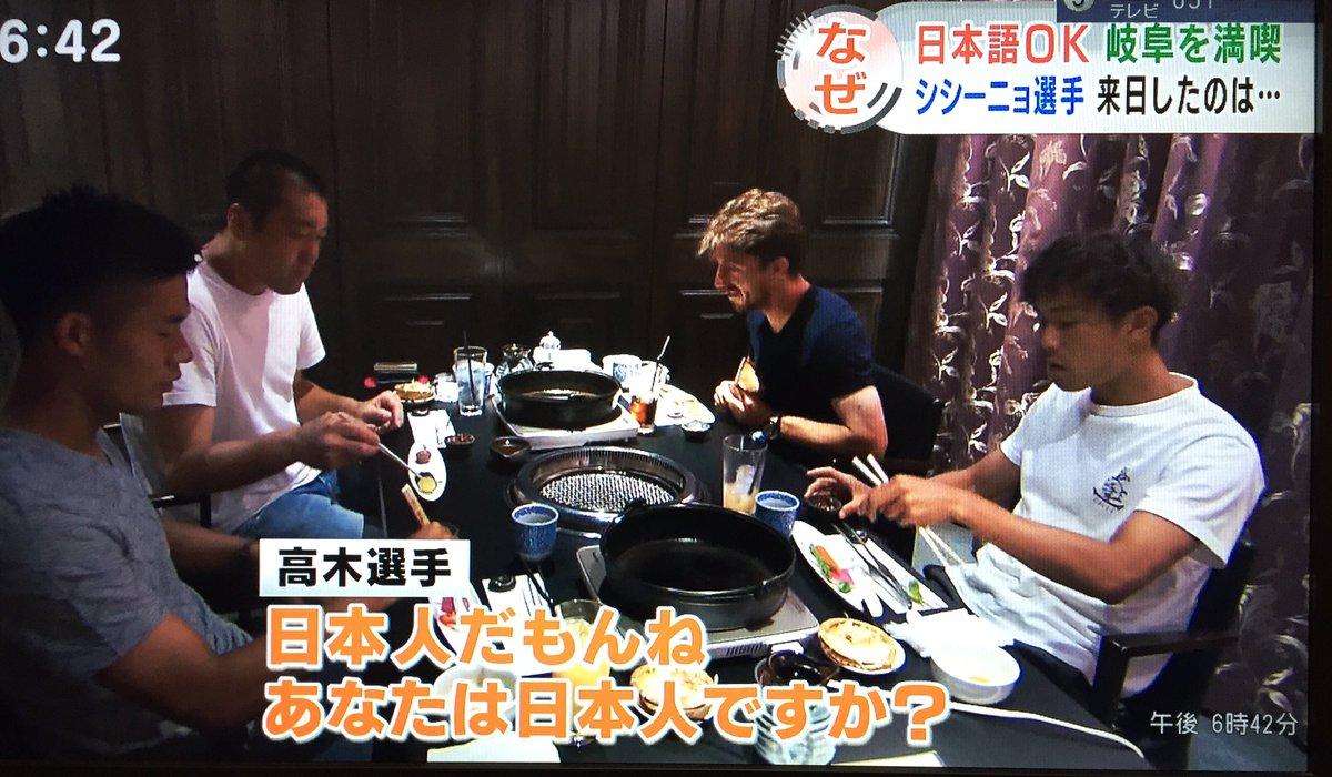 のうりんおじさんや福村選手、小野選手と一緒にスキヤキを食べに来たシシーニョ選手。注文も自分で日本語でできるのはすごい∑(