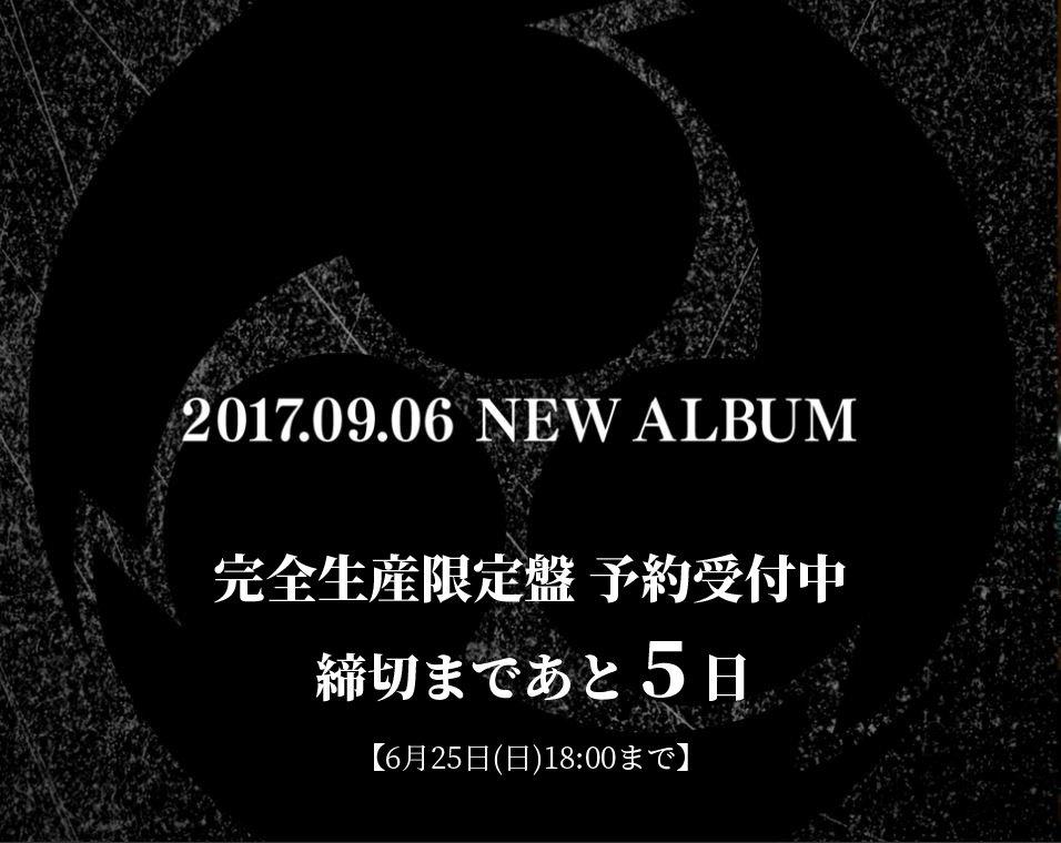 【アルバム特設ページOPEN!】RIZE NEWアルバム「THUNDERBOLT~帰ってきたサンダーボルト~」のすべてが