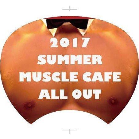 うむ。我ながら、中々面白いうちわが出来た(自画自賛)#うちわ #夏ですね #マッスルカフェ #涼しくなさそう #allo