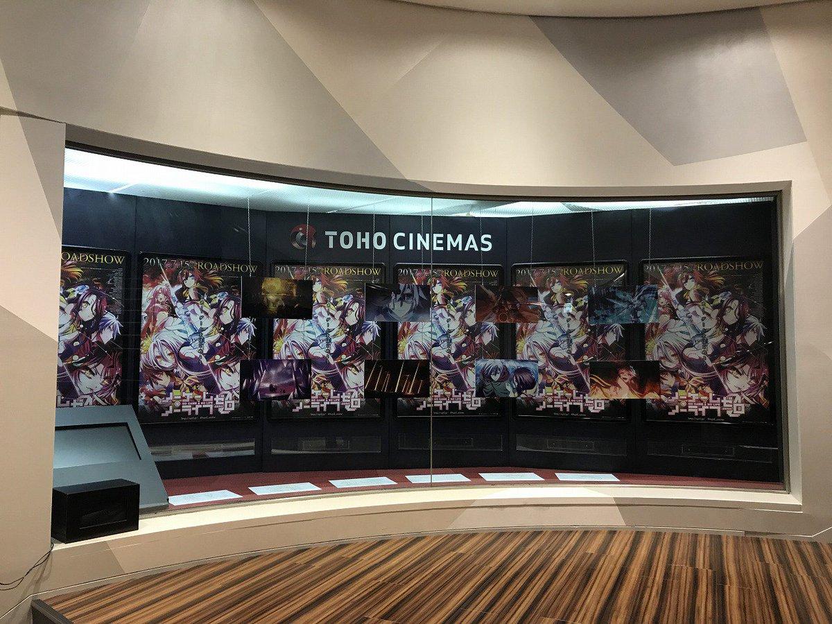 TOHOシネマズ梅田のショーケースでは、ポスターや原画の展示を行っております!またTOHOシネマズなんばでは大型バナーを