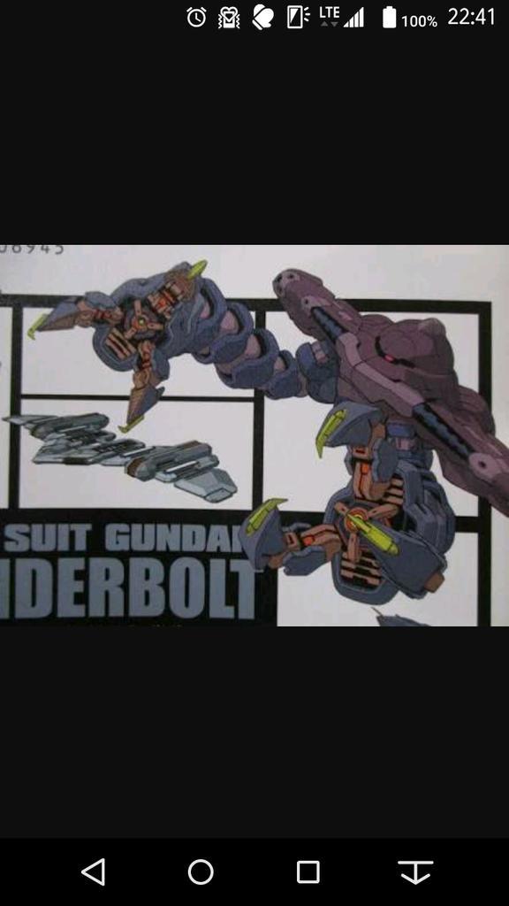 サンダーボルトのグラブロのデザイン格好いいわぁ…しかもメガ粒子砲搭載だし