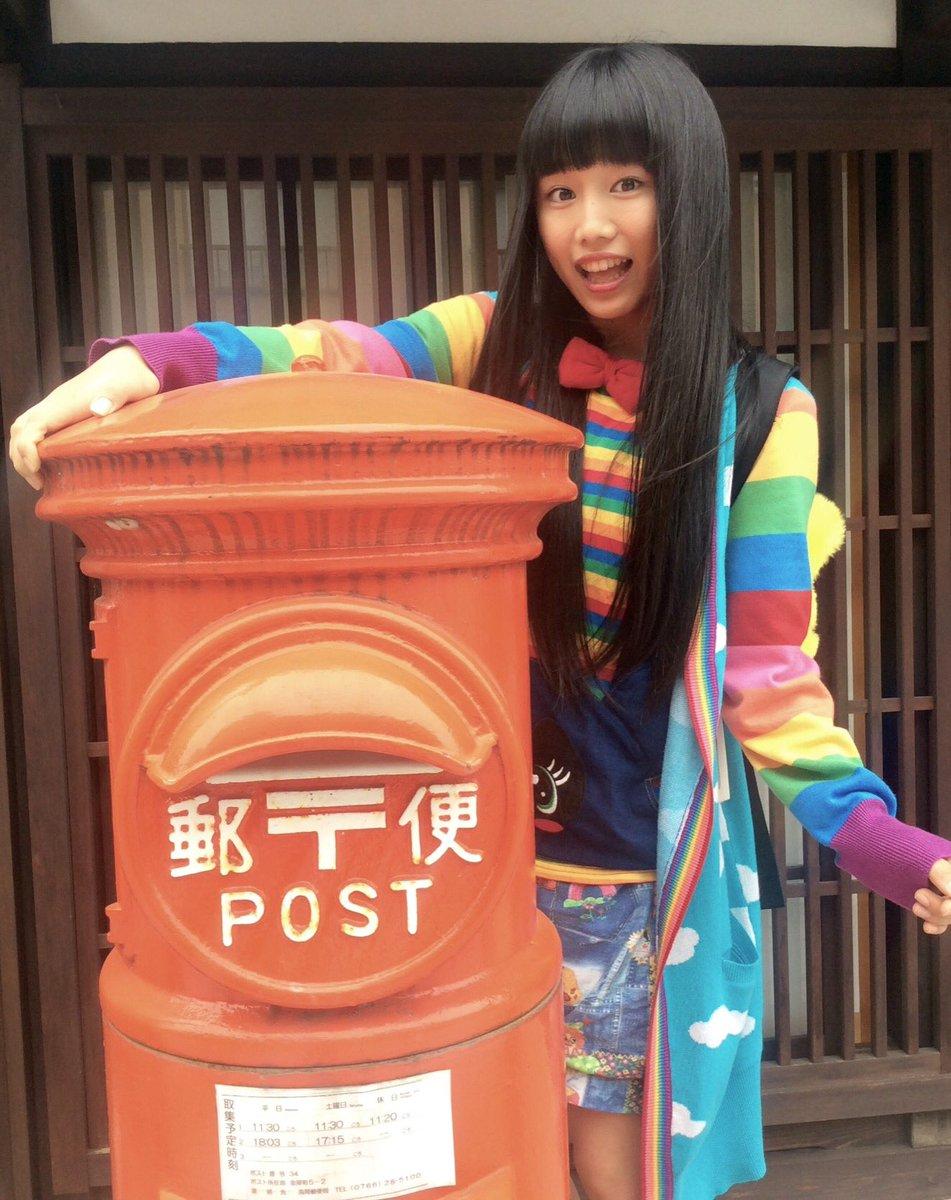 「JTB時刻表7月号」で表紙を飾らせていただきましたー(((o(*゚▽゚*)o)))雨晴海岸で、「咲-Saki-」以来の