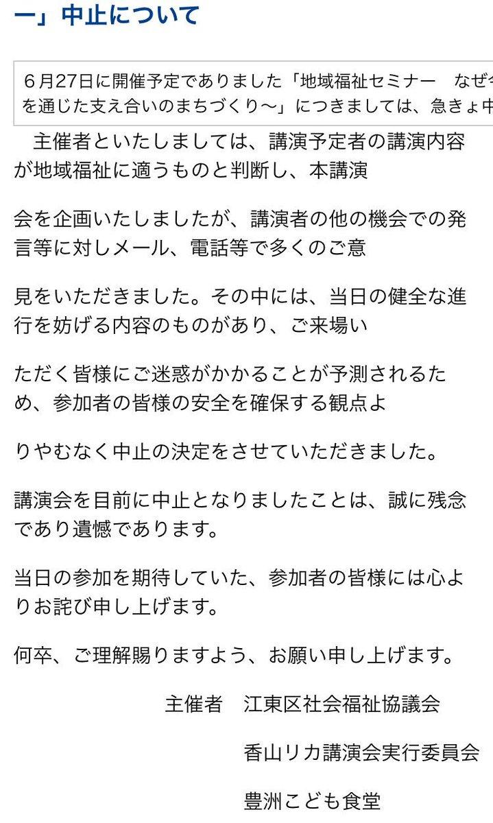 【SMAP】しばき隊FC★682【ささ無理アナペニ】 [無断転載禁止]©2ch.netYouTube動画>9本 ->画像>242枚