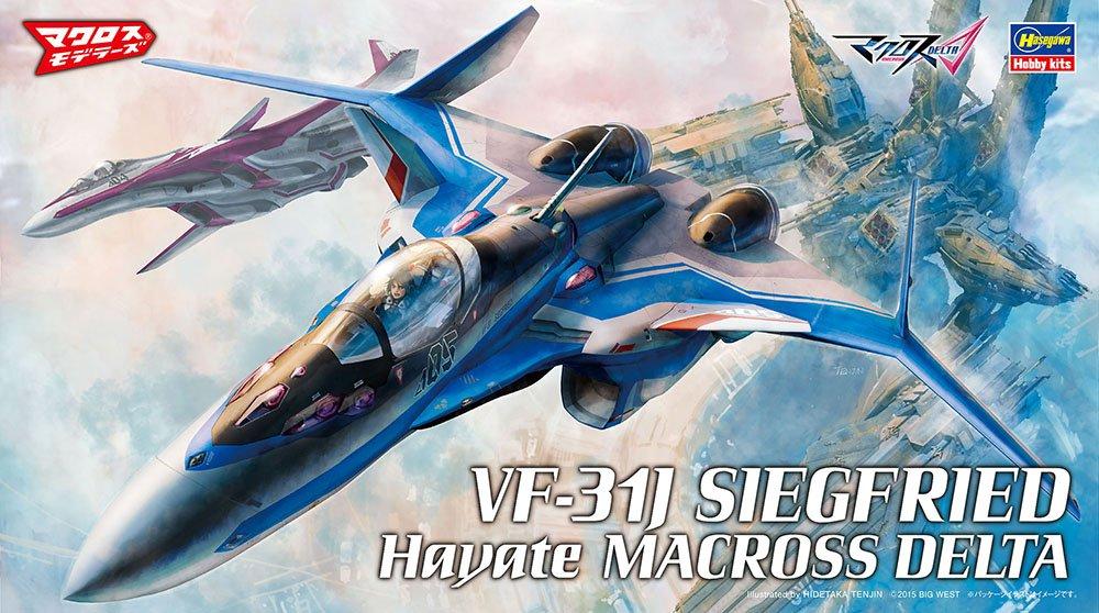 """【出荷完了】1:72スケール「VF-31J ジークフリード ハヤテ機 """"マクロスΔ""""」 6/23ごろ発売 #ハセガワ #"""