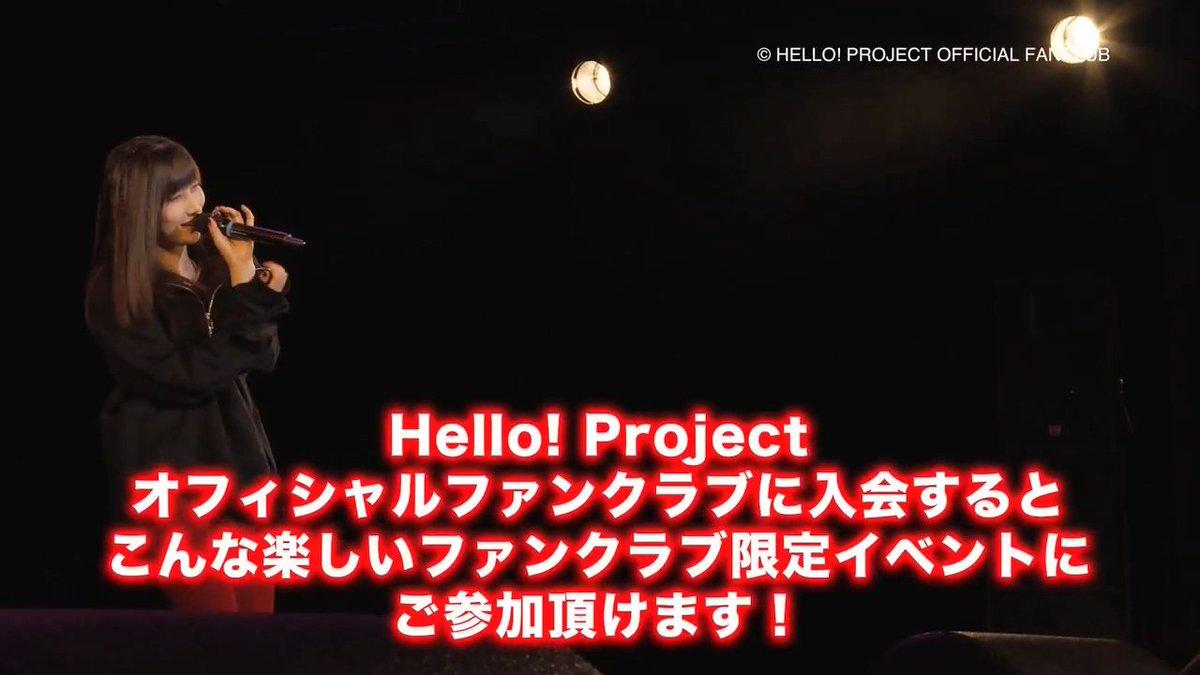 【モーニング娘。10期】サトウマサキこと佐藤優樹ちゃんを応援するでしょ~467ポクポク【41人全員でコンサートがしたいです。】 [無断転載禁止]©2ch.netYouTube動画>23本 ->画像>1098枚