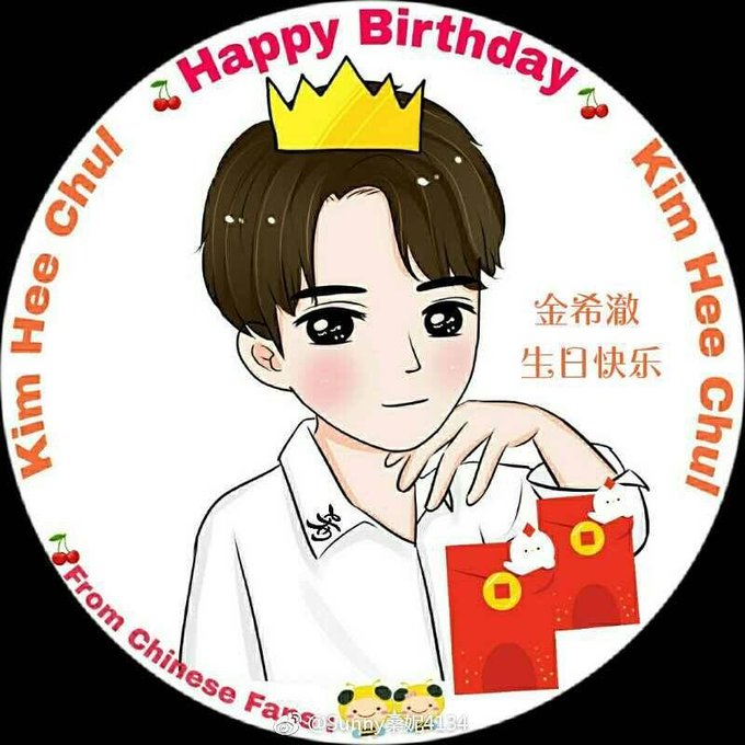 [FANART] Happy Birthday Kim Heechul from Chinese Fans (Cr. On pic v heechulfacts )