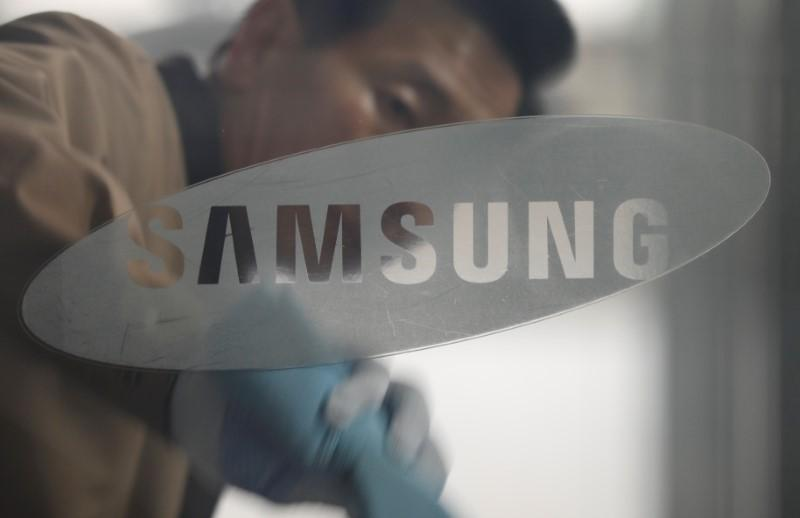 Samsung plans $18.6 billion South Korea investment amid chip boom
