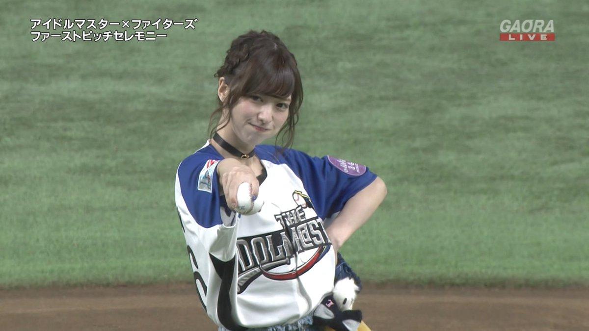 佳村はるかさんによる始球式 「アイドルマスター」シリーズ×パ・リーグコラボ