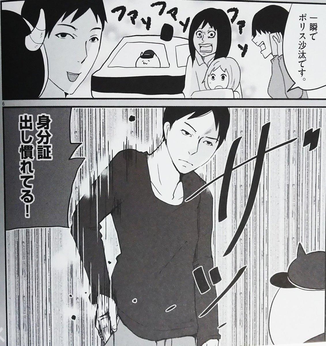 カレー沢 薫(rosia29) /「パク蔵...
