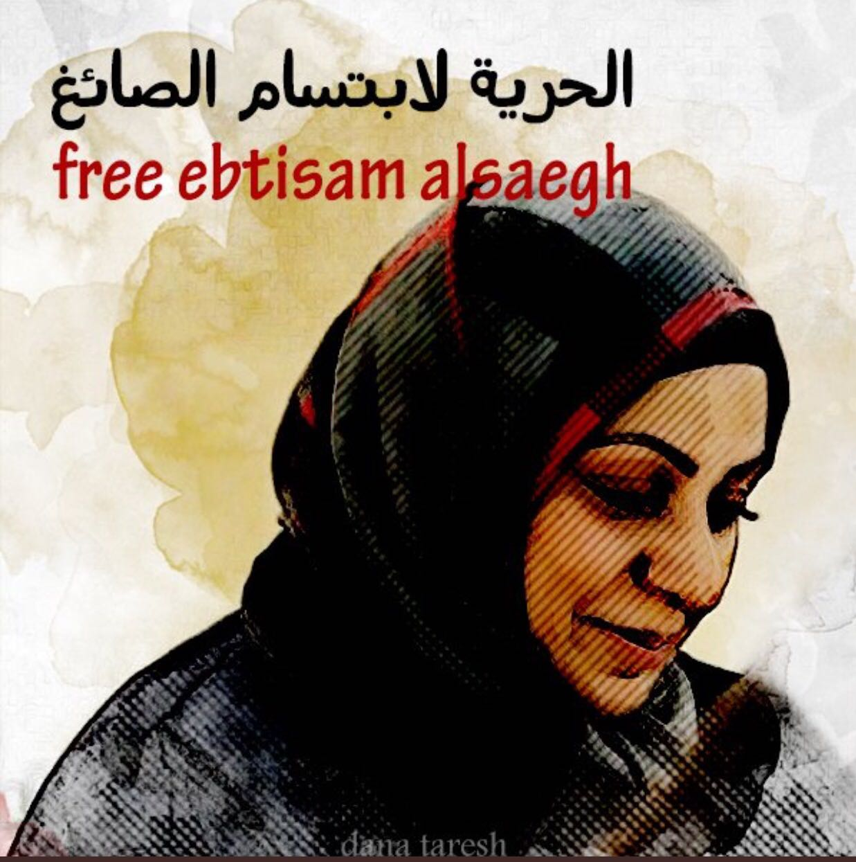 Rights group: Bahraini female activist @ealsaegh detained again https://t.co/0Q16cgckvh via @MailOnline  #Bahrain https://t.co/NsNSdwSWme