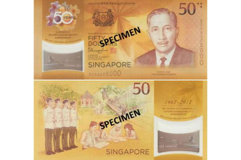 Brunei and Singapore leaders celebrate 50th anniversary of currency agreement