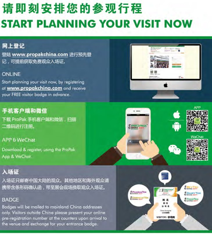 test Twitter Media - Visiting ProPak China 2017 next week? Plan it out with our app! https://t.co/vRvIhYYwIu