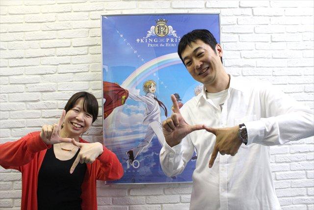 インタビュー・今度は僕らがファンを動かしたい - 菱田正和監督と西浩子Pに聞く『KING OF PRISM -PRIDE