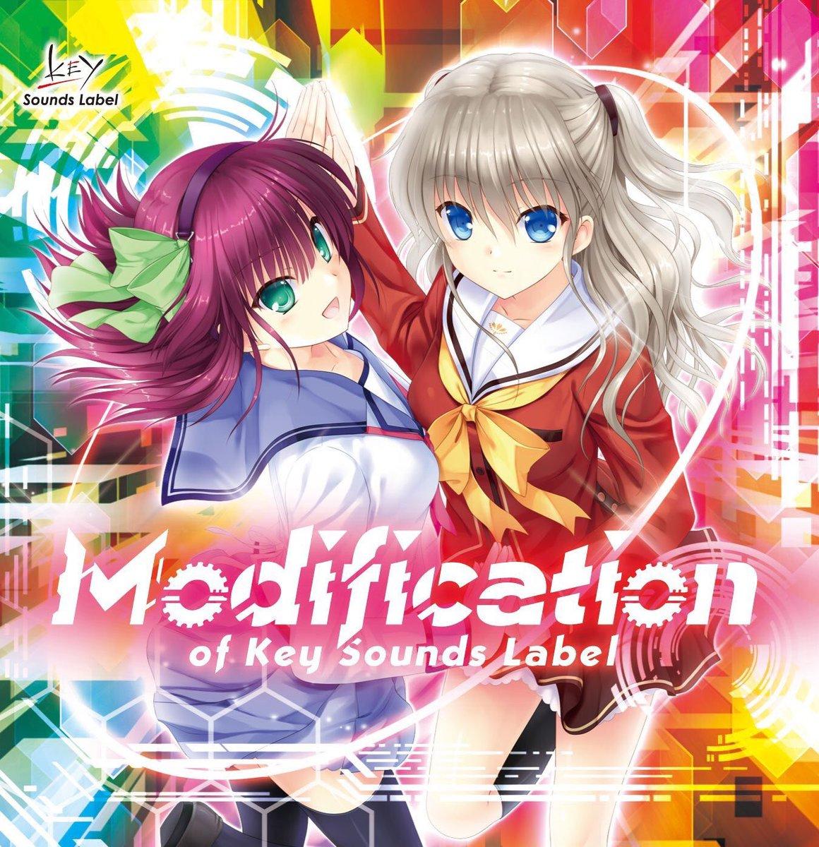 C91にて先行頒布されたKeyリミックスアルバム「Modification of Key Sounds Label」本日
