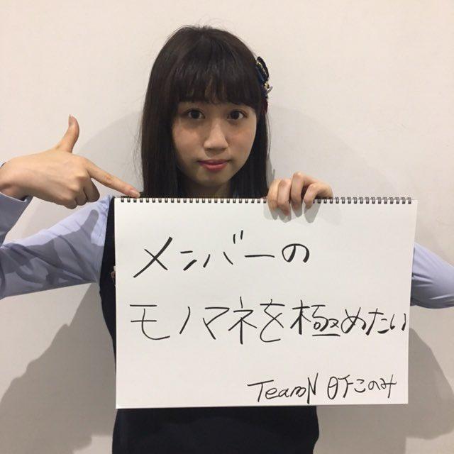NMB48★4910YouTube動画>13本 ->画像>280枚