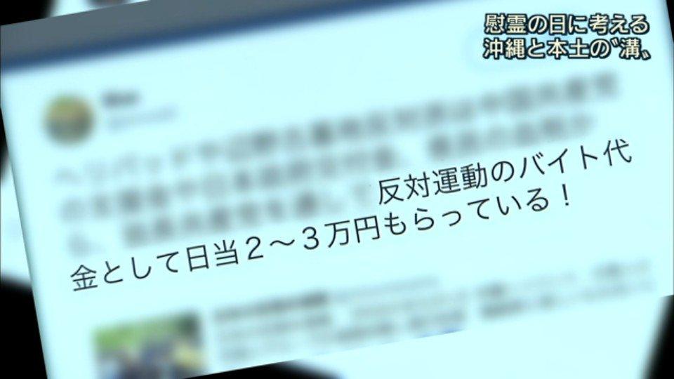 【都議選】東京都議選 告示 9日間の選挙戦に入る 127の定員に259人が立候補©2ch.netYouTube動画>32本 ->画像>132枚