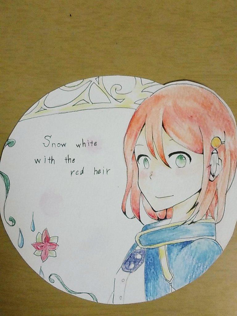 #赤髪の白雪姫 色塗ってしまった……メッセージカードっぽくしました!