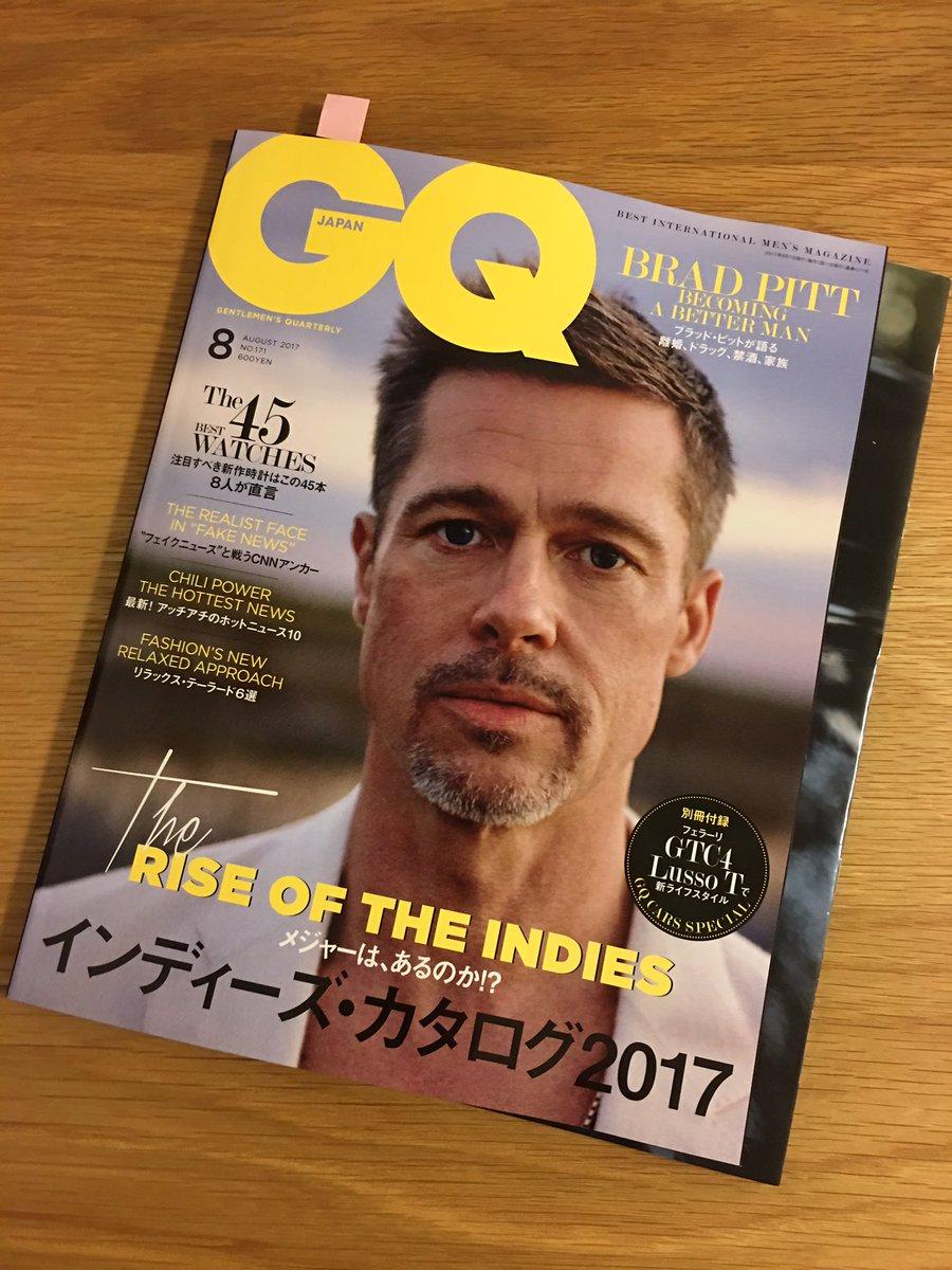 本日発売の『GQ』で別所哲也さんと『東京喰種』の監督、萩原健太郎さんの対談を担当しました。ショートショートフィルムフェス