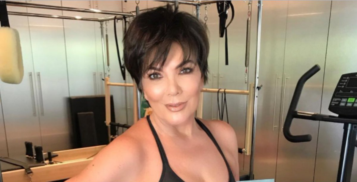 Kris Jenner's been accused of majorly photoshopping this gym