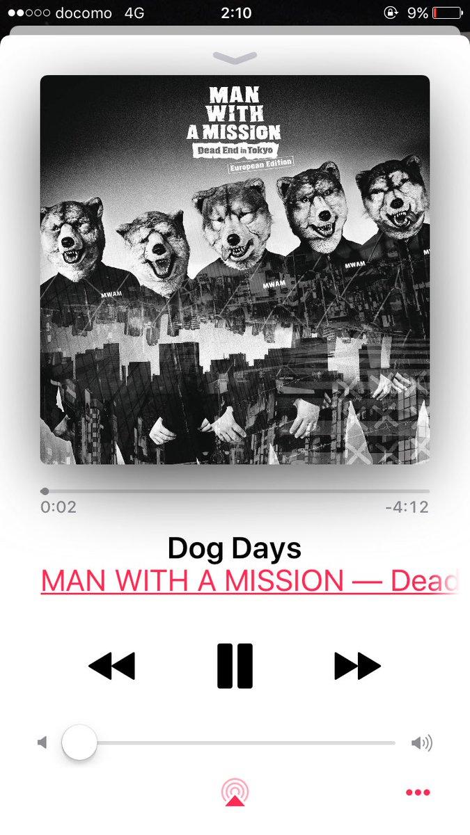 MAN WITH A MISSION Dog Daysを入手!ライブのやっきにく!動画で少し聞いてぱねーっ!っと思ってし