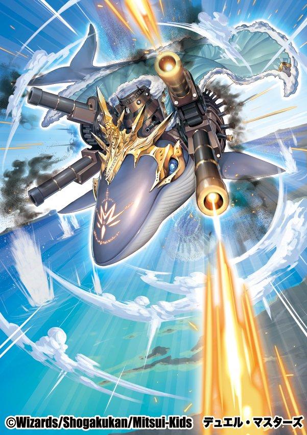 【お仕事情報】本日タカラトミー様より発売のデュエル・マスターズ 新2弾「マジでB・A・Dなラビリンス!!」より『魔法特区
