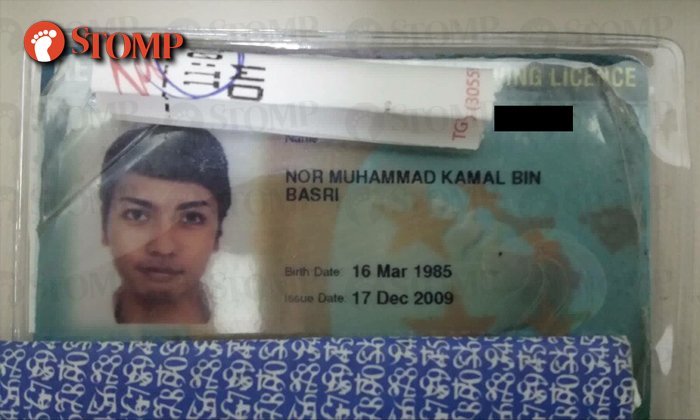 Lost your driving licence at Woodlands bus stop? You can claim it at Sembawang NPC