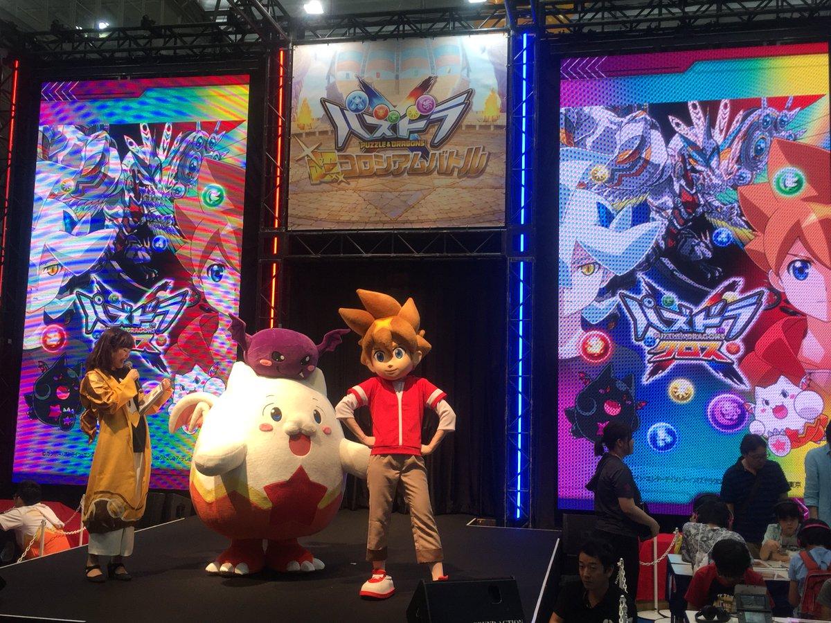 アニメ クロスオンステージに、エースとタマゾーが遊びに来てくれました☆  #パズドラクロス