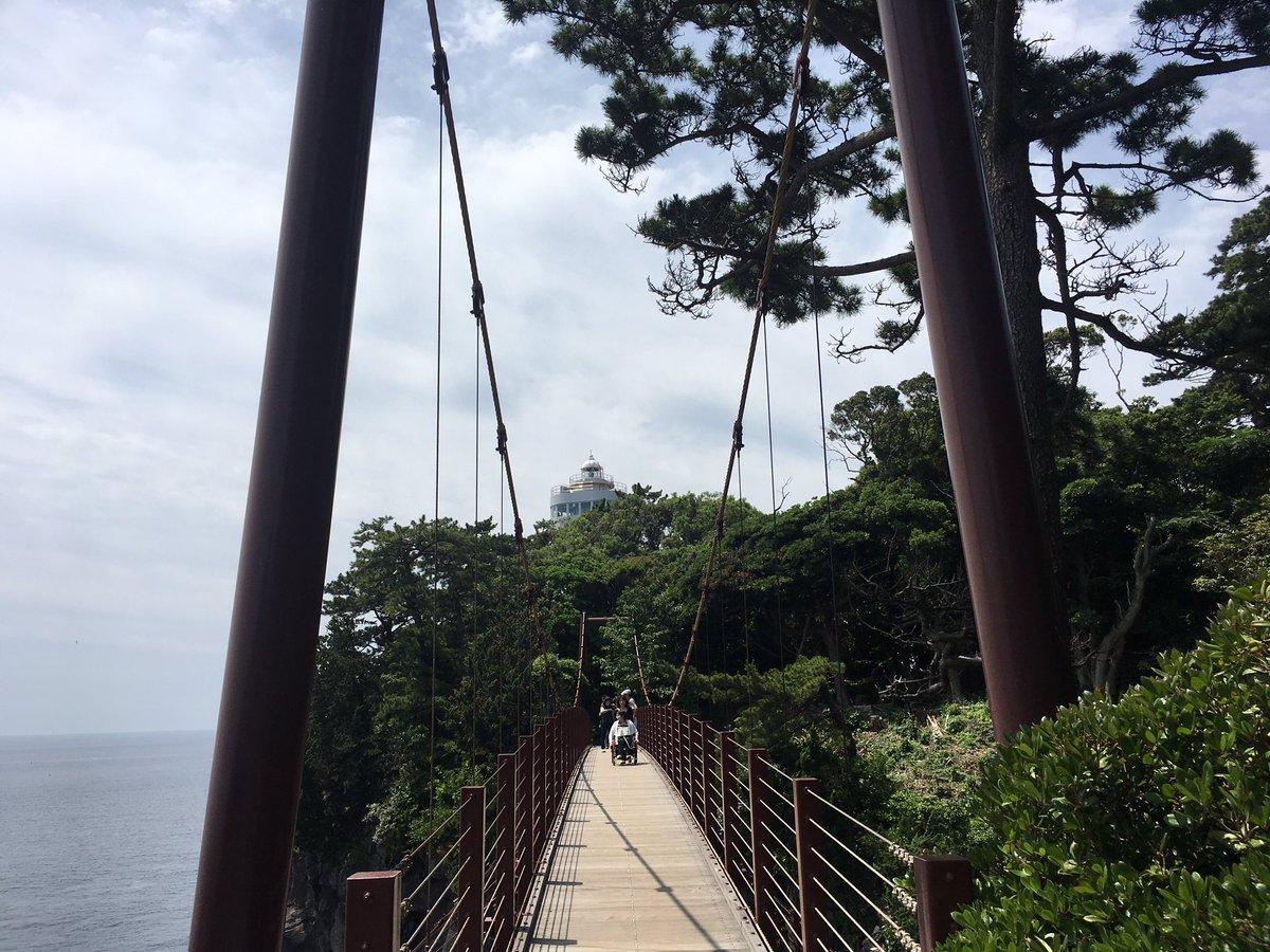 伸吾君激おこスポット@城ヶ崎海岸 #matoi_anime #聖地巡礼