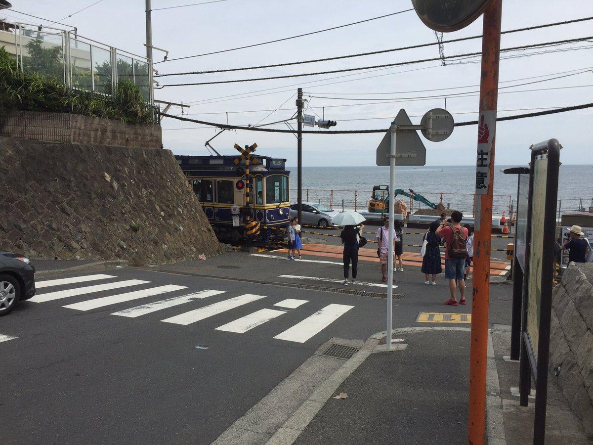 亜人ちゃんは語りたい聖地巡礼(1)鎌倉高校前踏切