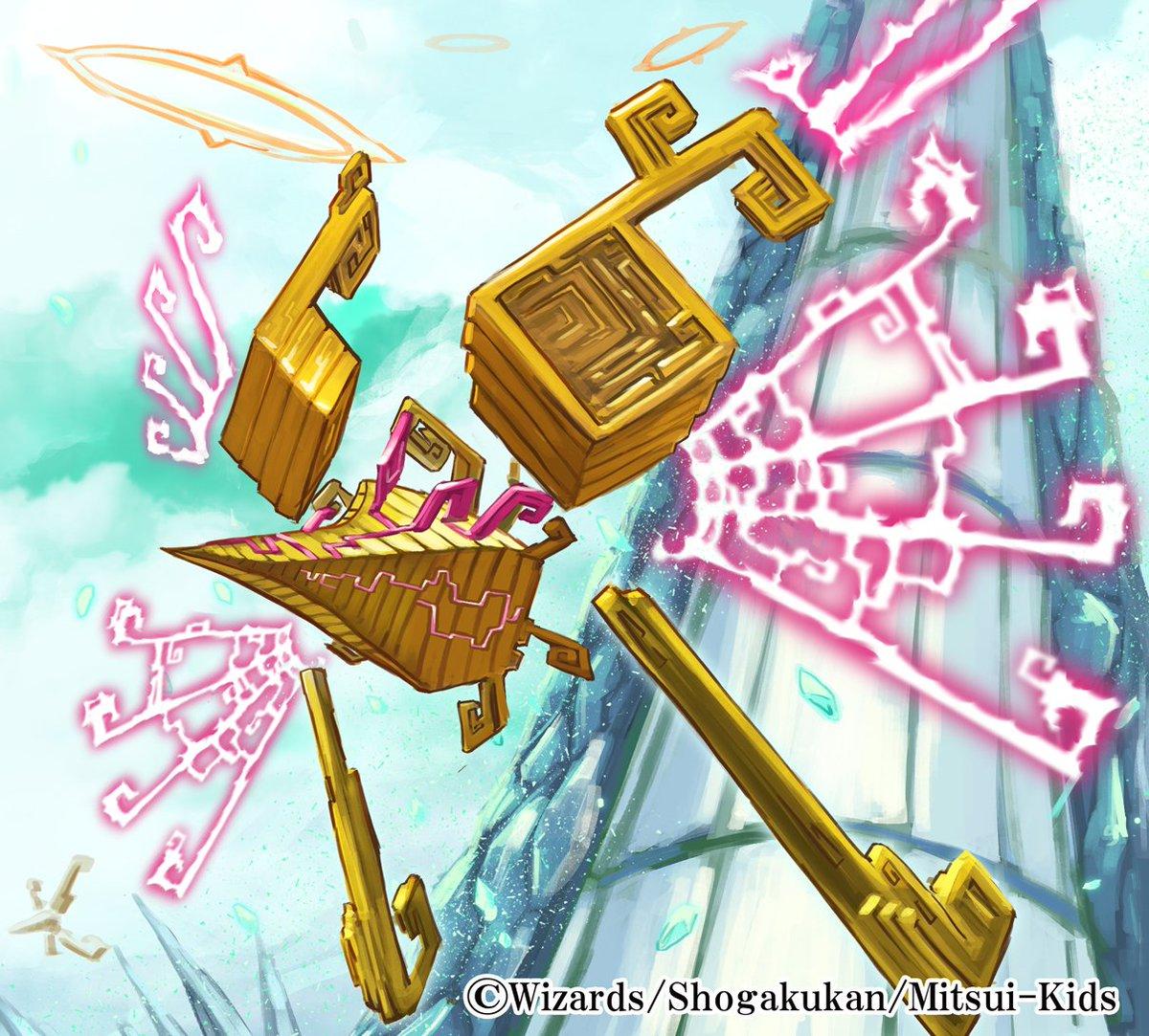 【お仕事】本日発売のデュエル・マスターズ 新2弾「マジでB・A・Dなラビリンス!!」にて「奇石 キーロック」描かせて頂き