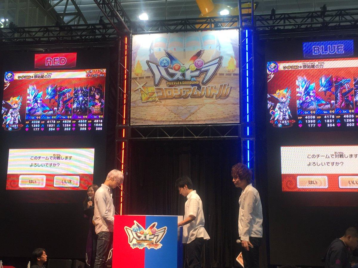 有名プレイヤーチャレンジコーナーで、ジャパンカップ優勝のLUKAさんと神王杯優勝のchi-さんによるドリームマッチが次世
