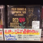 【1F/CD】#JAZZルパン・ジャズ最新作!Yuji Ohno&Lupintic Six『RED ROSES