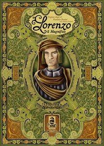 「ロレンツォ・イル・マニーフィコ」は、ルネッサンス期を舞台に、貴族の一家の長ととして著名人の力を借りて、イタリア各国の発