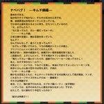 【BD&DVD BOX】上巻7/26発売!特典の原作・榎田ユウリ先生書き下ろし小説「ナベパブ!キムチ鍋編」冒頭を