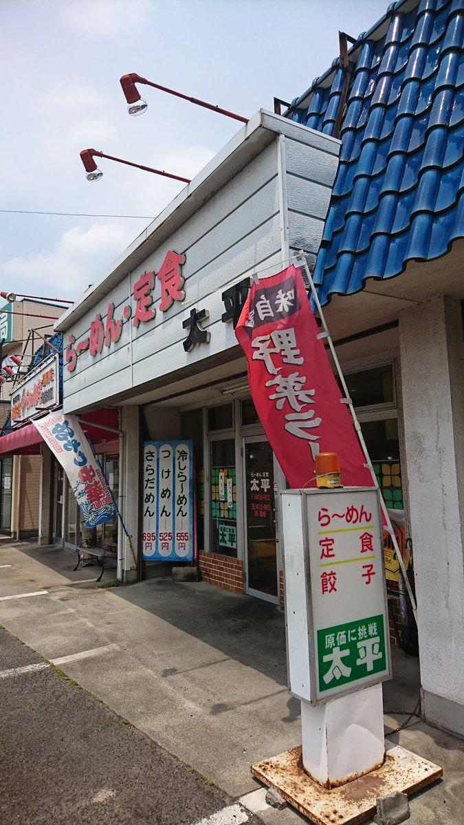 国見においでよ。藤田病院向かいの大平さんにおいでよ。おい国がいただいたのは野菜ラーメン(味噌)+ライス+餃子セット(89