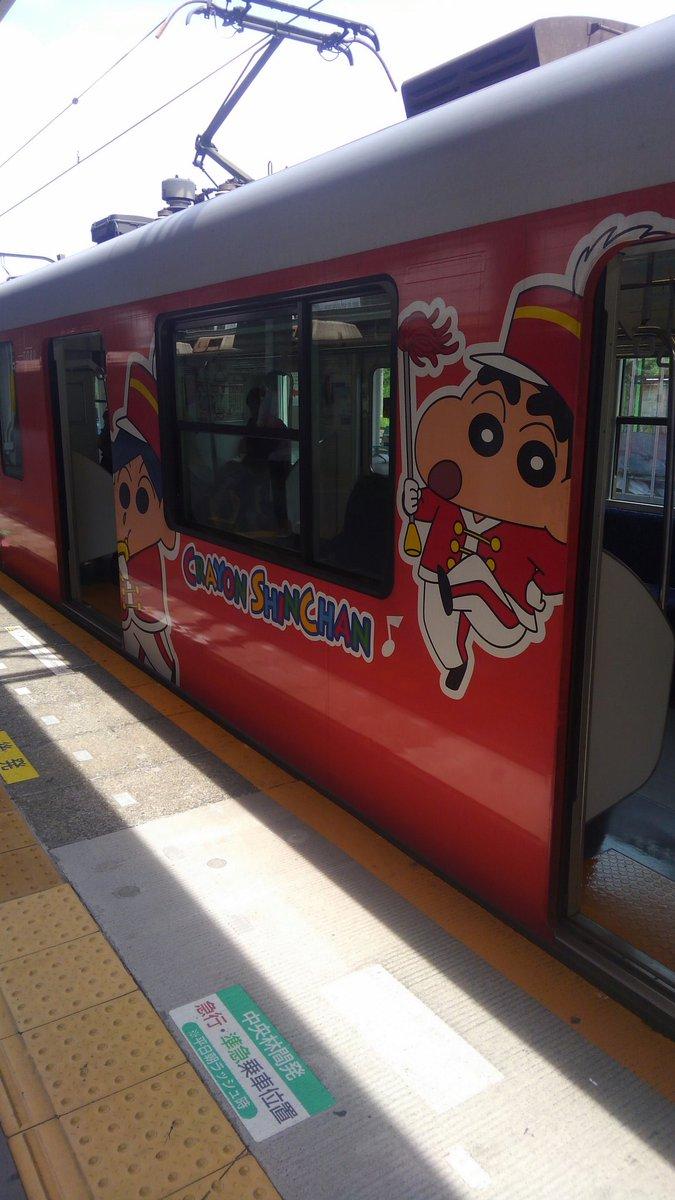 長津田で急行に乗り換え。やって来たのはクレヨンしんちゃん電車(赤)だった。
