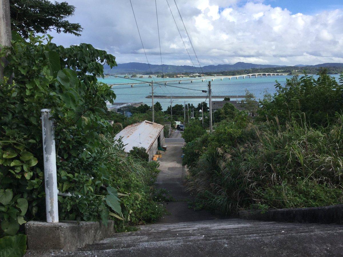 咲-Saki-シノハユ 小禄心ちゃんを探訪部。本日のメイン、小禄心ちゃんが眺めた景色、僕も眺めることができました。沖縄に