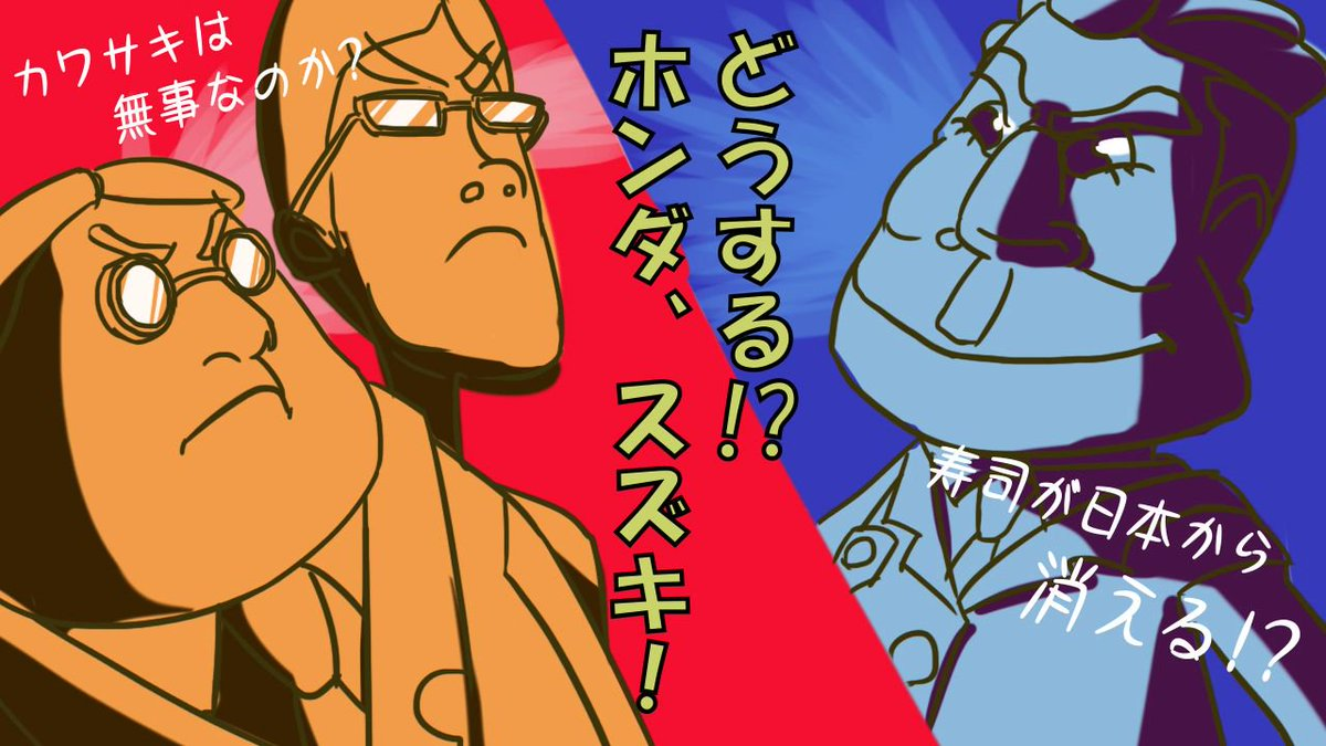九州弁アニメ『SUSHI POLICE めんたい風味』第11話「巨大怪獣スシラとの戦い (前篇)」本日深夜25時27分~