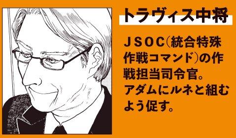 LIMBOの2巻と同じ日に、雲田さんと三浦さんの「舟を編む」の上巻も出ます。会田薫さんの「恋する仏像」も!この三冊でイケ