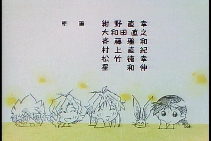 ovaスーチーパイの原画スタッフに天地無用でおなじみの大和田直之さんが出られてたとは