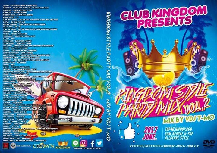 今夜です❗️大人気dvd配布いたします😊🔵土曜日 キングダムdvdプレゼント「 kingdom style party