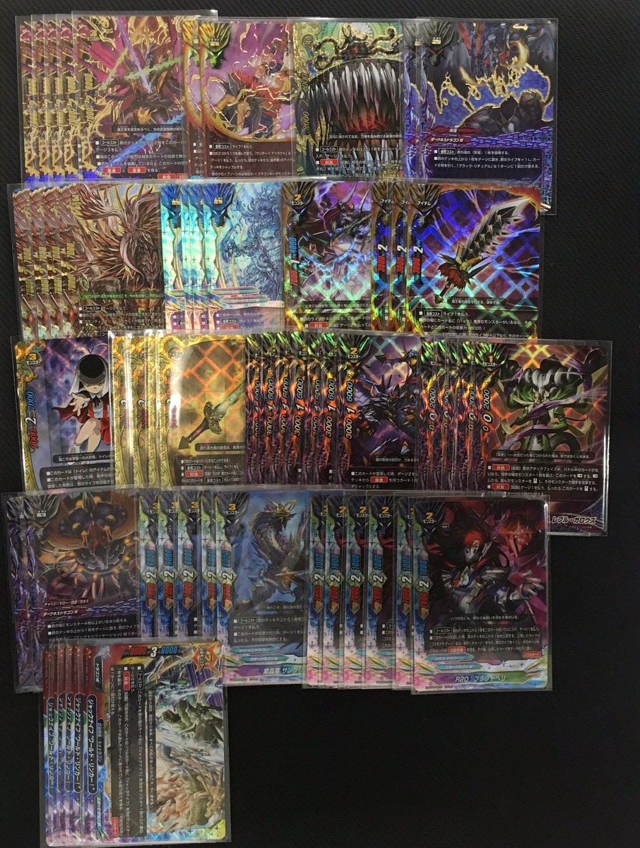 バディファイト担当のKです!!WHF先行販売のカードを大量に買取ました。ホイルも入荷してますので、是非見に来るだけでもい