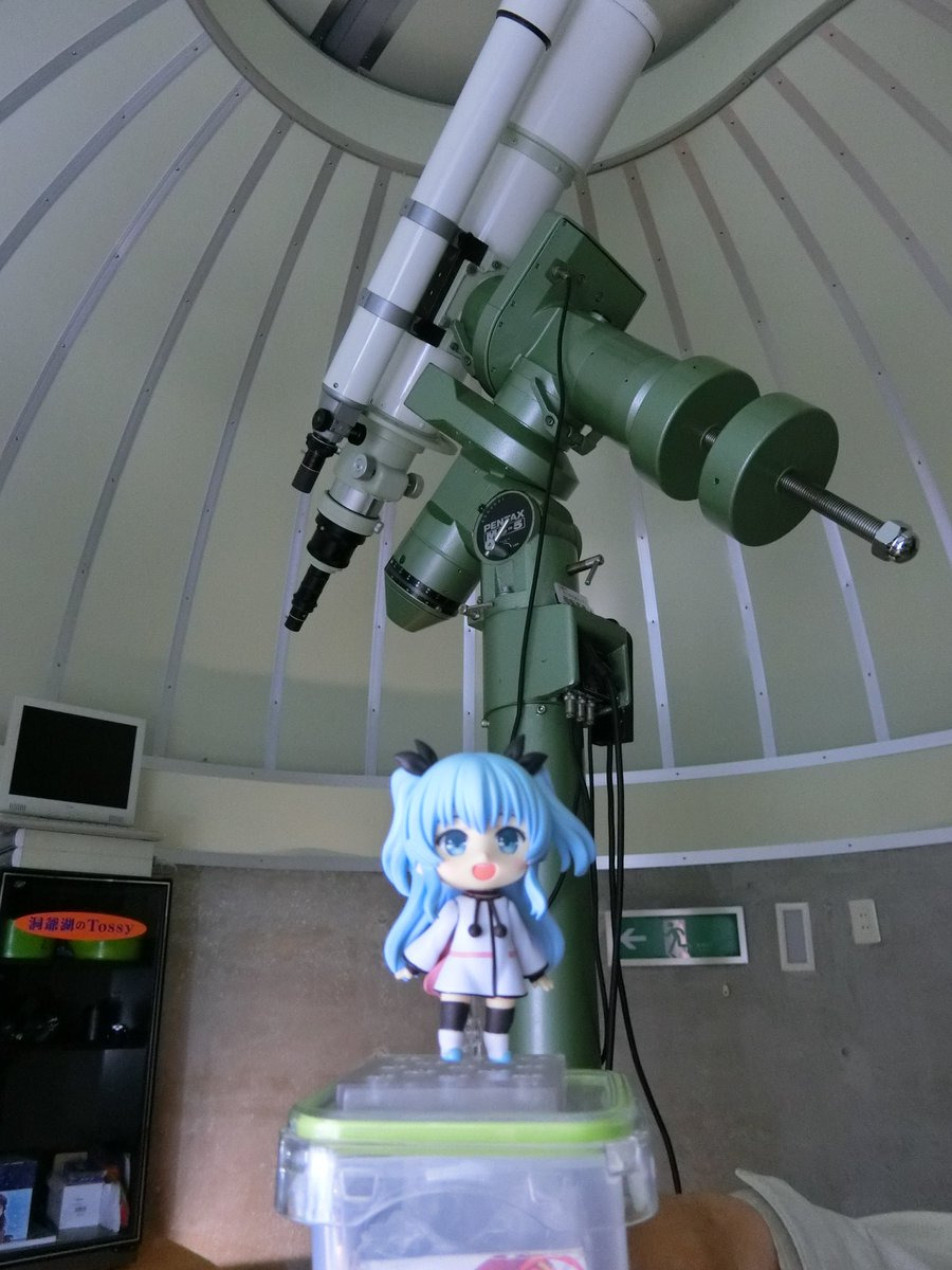 天文台とノエルこれがやりたかった#森と木の里センター#天文台 #天体のメソッド#ノエル