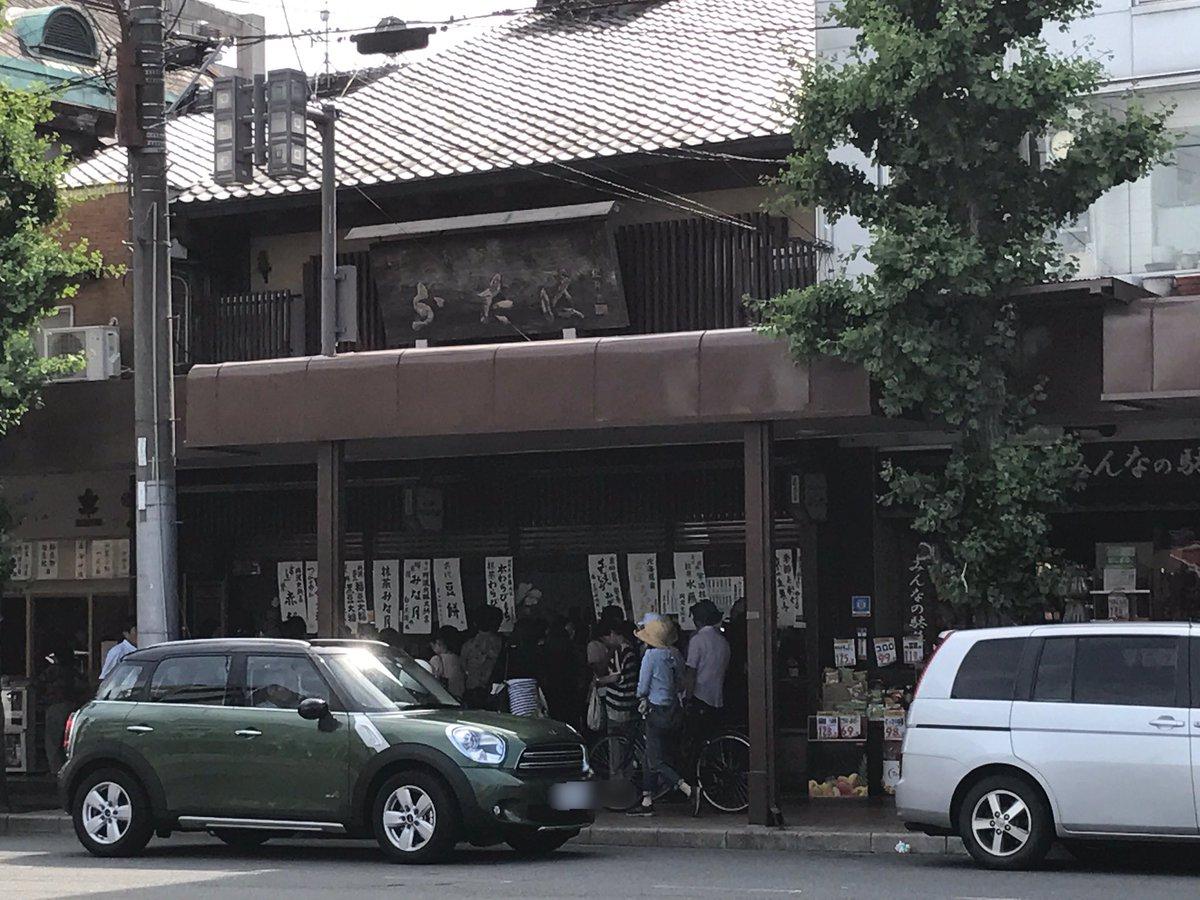 出町柳駅から高野川と加茂川を渡って出町桝形商店街の方へ向かうと、たまこまーけっとの舞台が見えてくる。商店街入り口付近に並