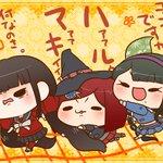 ダンガンロンパV3:夢野秘密子+春川魔姫+茶柱転子電車ごっこ?お題「仲良くしてるてんことひみこちゃんとハルマキ」リクエス