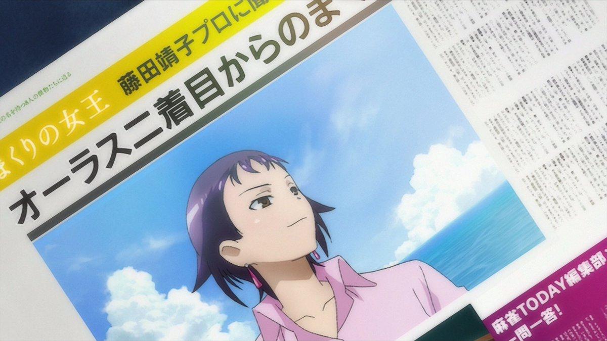 本日6月25日は「咲-Saki-」のプロ雀士「まくりの女王」、カツ丼さんこと藤田靖子の誕生日。おめでとう♪#saki #