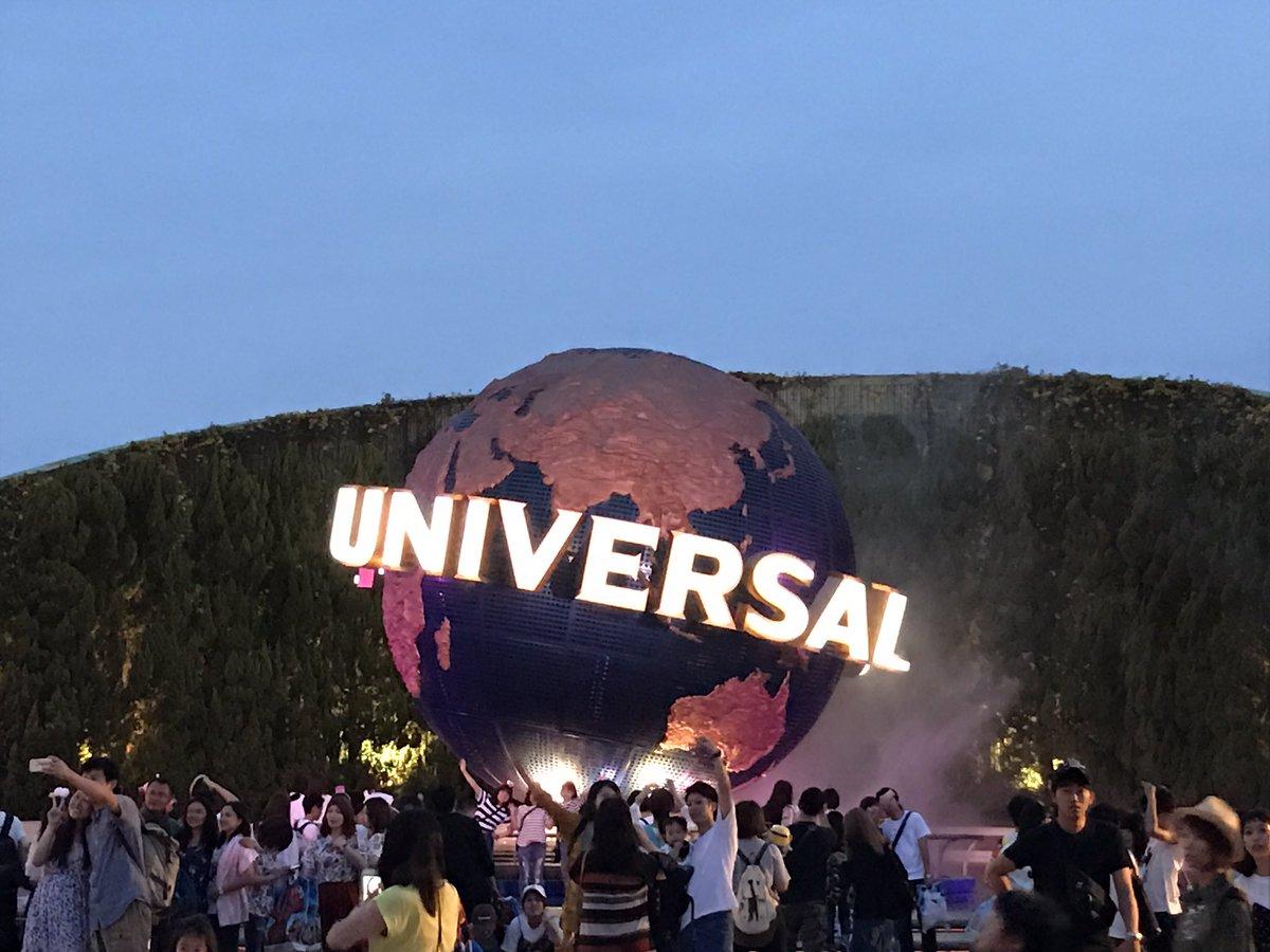ユニバ楽しかったー!エヴァ!ミニオン!最高やった٩(ˊᗜˋ*)و#ユニバ #USJ